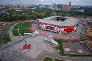 Spartak Stadium, Moscow.